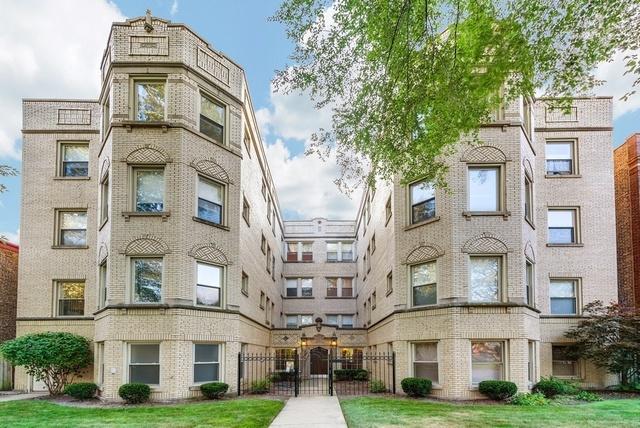 North Oakley Ave., Chicago, IL 60645