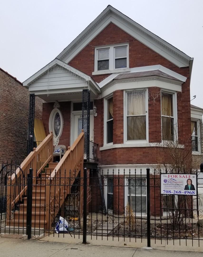 2817 S St Louis Exterior Photo