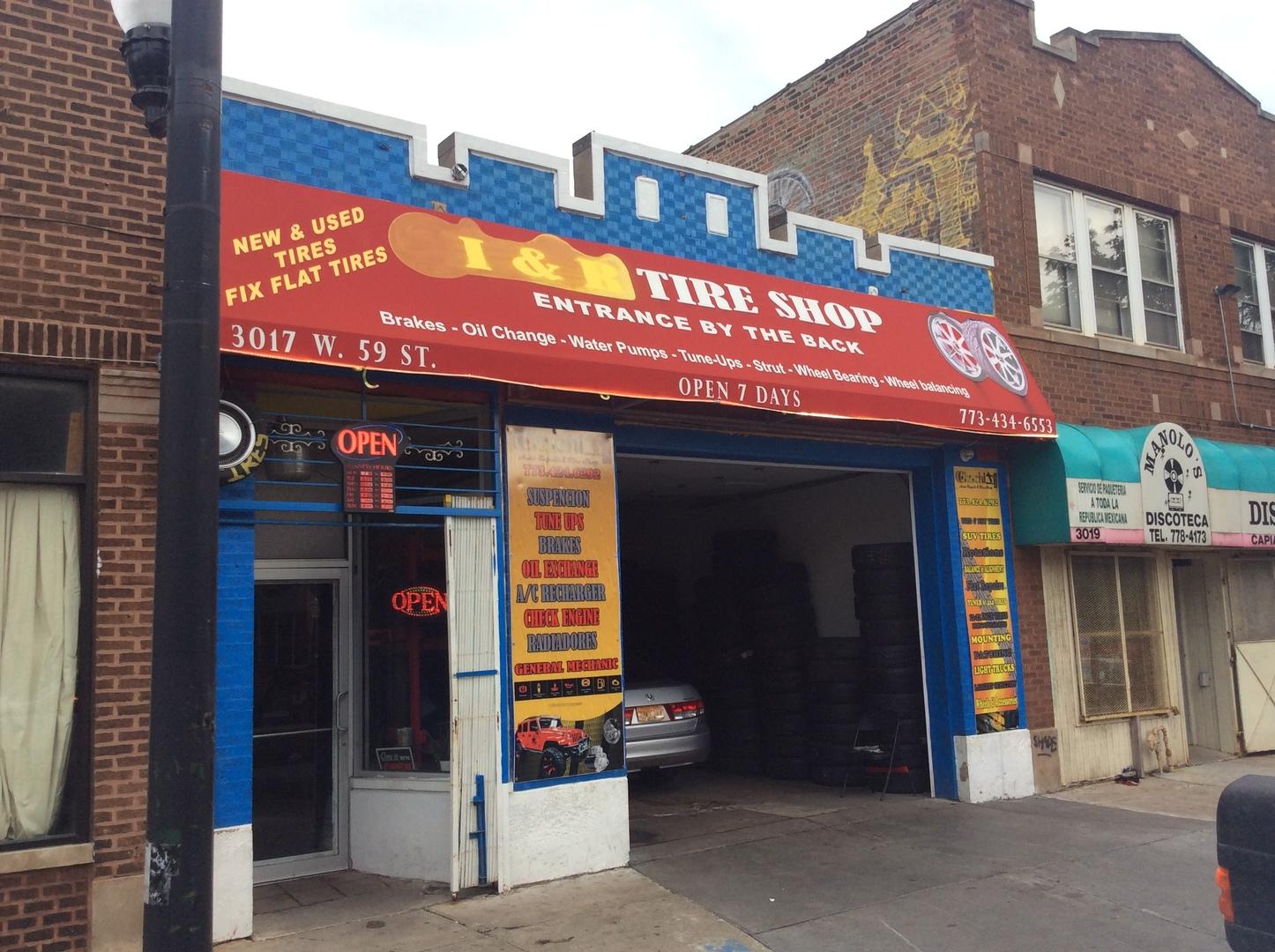 3017 W 59TH Street, Chicago, IL 60629