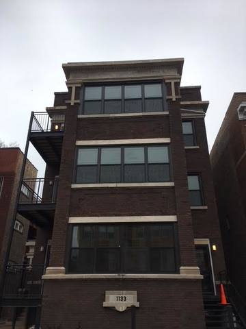 4 Apartment in Rogers Park