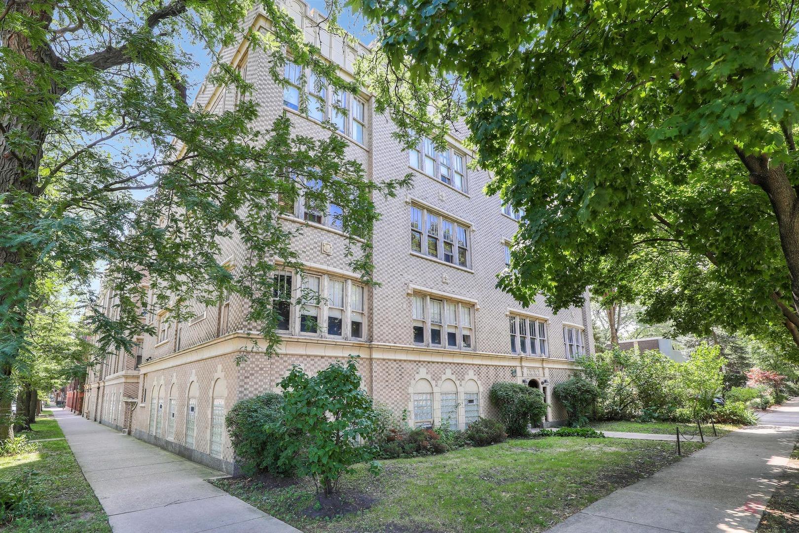5201 S University Exterior Photo