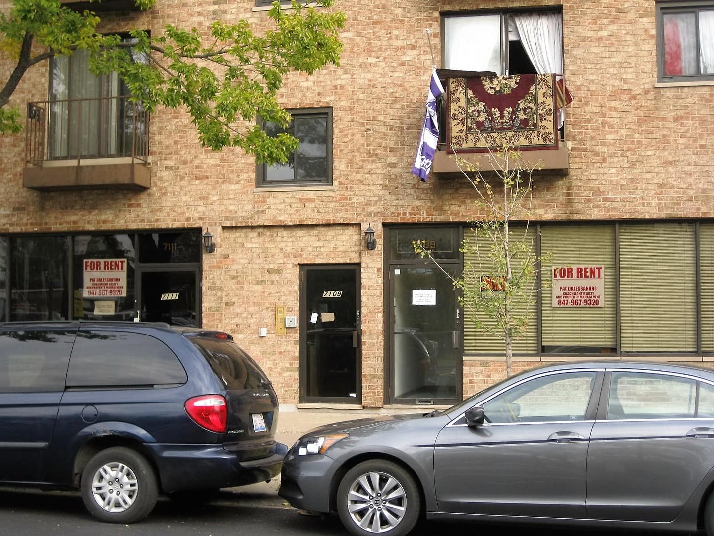 7109 N Western Avenue, Chicago, IL 60645