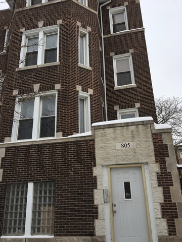 805 S Independence Exterior Photo