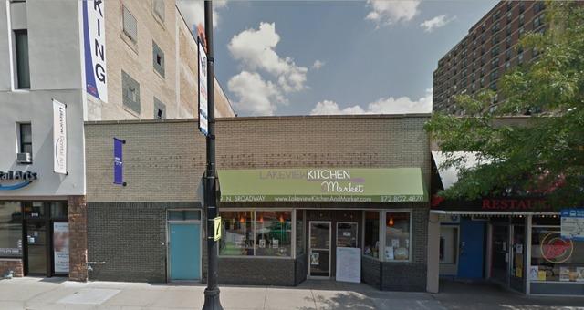 3109 N broadway Street, Chicago, IL 60657
