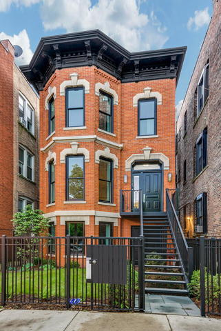 5 House in West Town