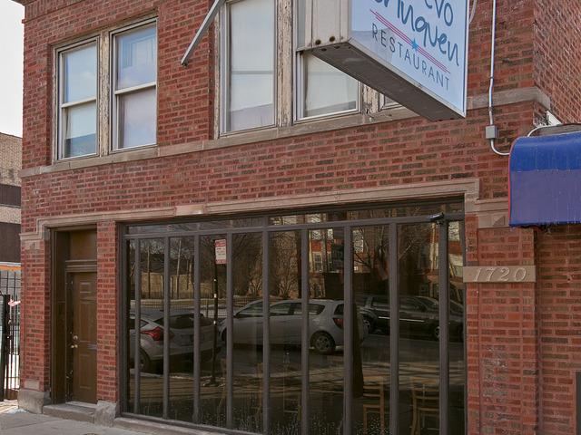 1720 N California Avenue, Chicago, IL 60647