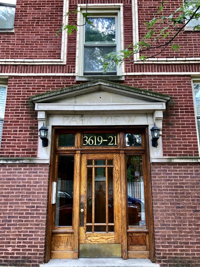 3621 W Byron Exterior Photo