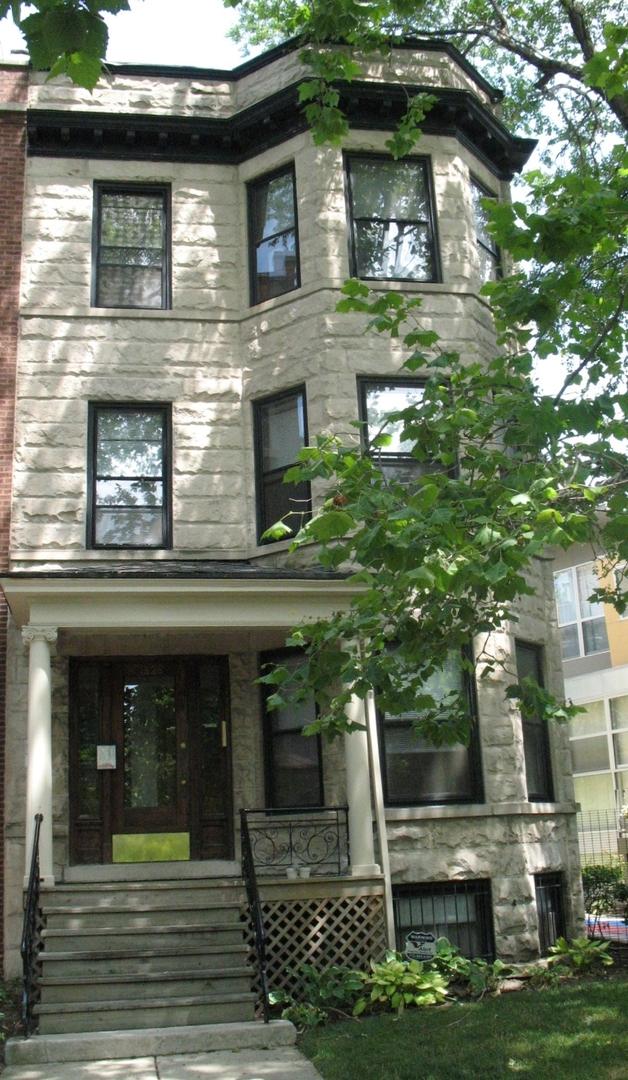 West Patterson Ave., Chicago, IL 60613