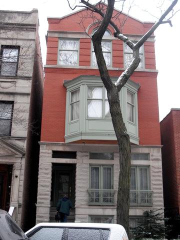 1435 W Flournoy Exterior Photo