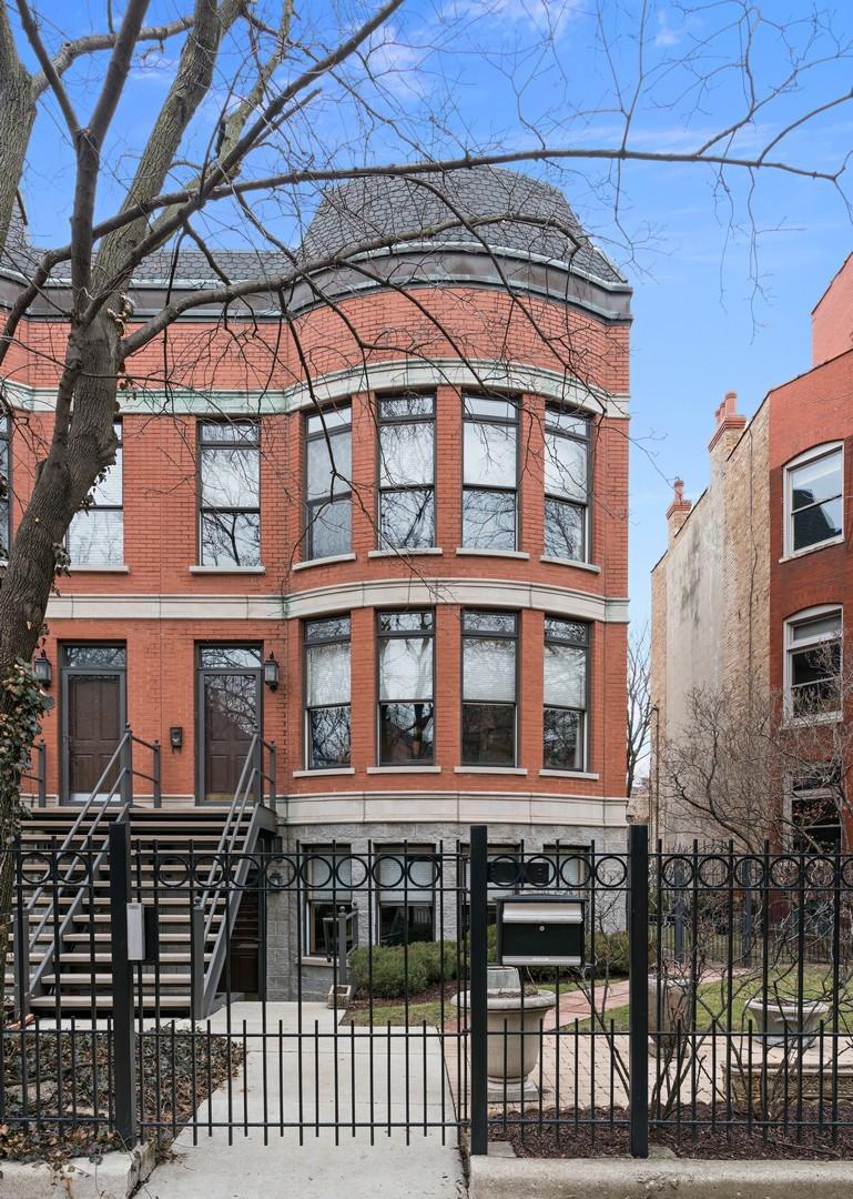 1538 W JACKSON Boulevard, Chicago, IL 60607