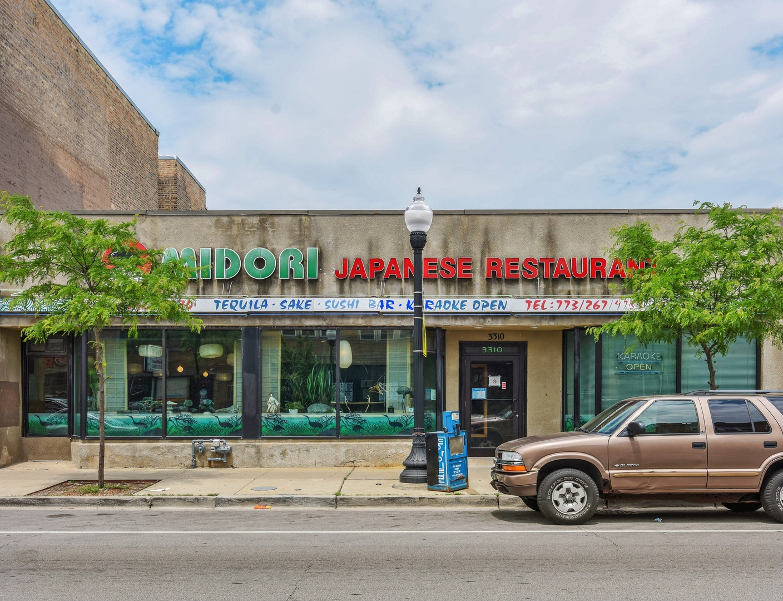 3308 West Bryn Mawr Avenue, Chicago, IL 60659