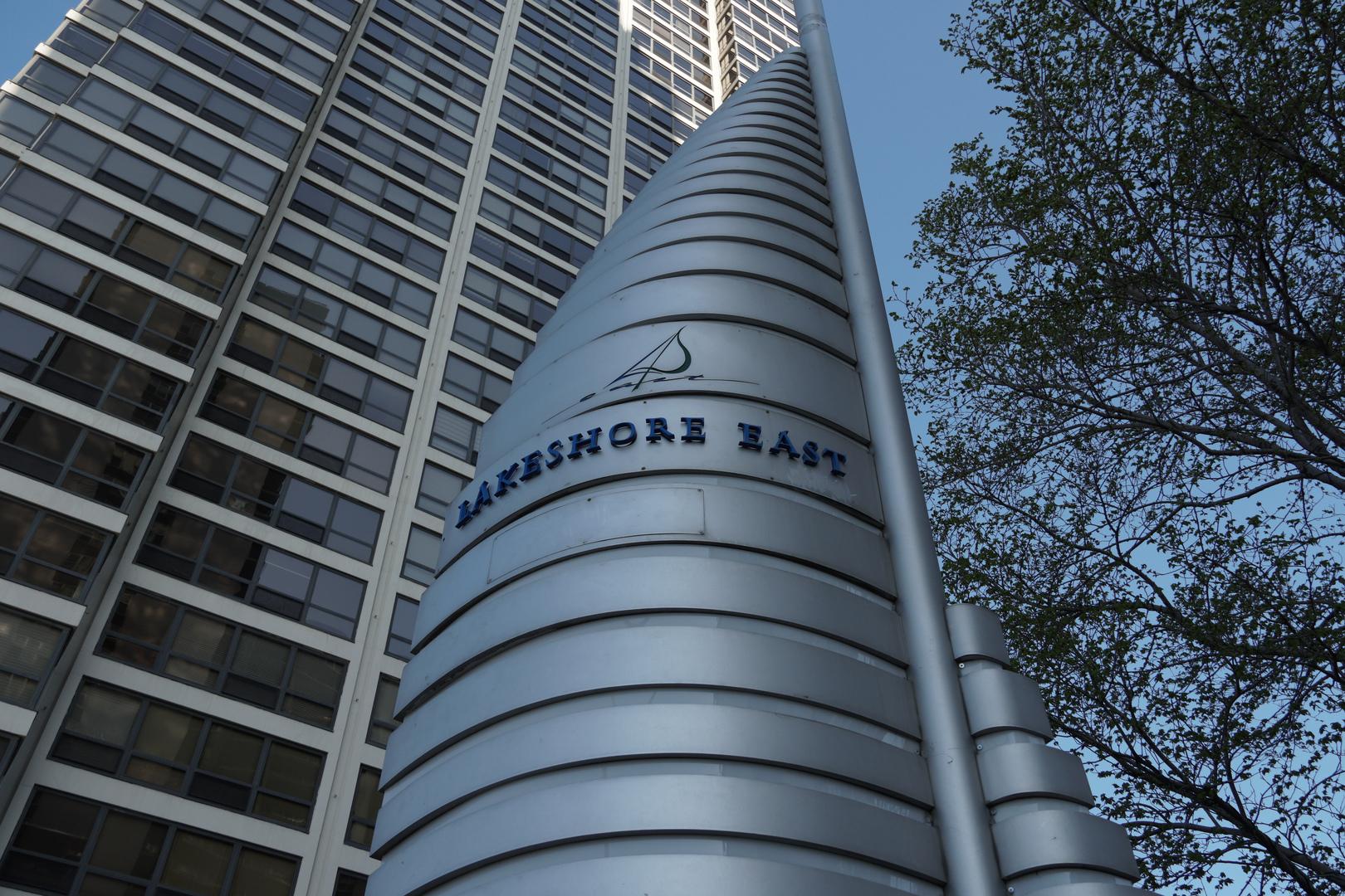 360 EAST RANDOLPH STREET #3204, CHICAGO, IL 60601  Photo