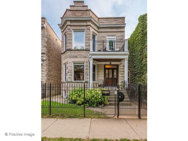 1219 W Newport Avenue, Chicago, Illinois 60657