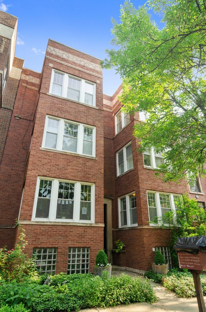 1340 Bryn Mawr Unit Unit 3e ,Chicago, Illinois 60660