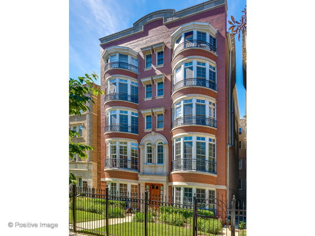 632 W Wrightwood Avenue 2W, Chicago, Illinois 60614