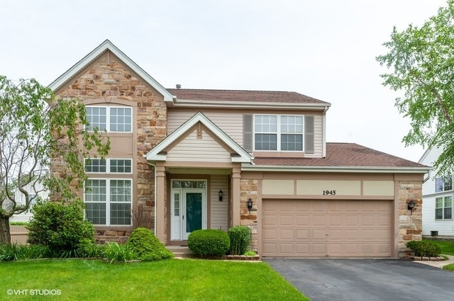 1945 Chamberry Court, WHEELING, IL 60090