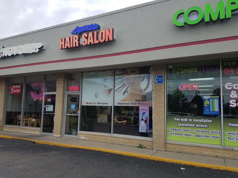 833 Algonquin, Schaumburg, Illinois 60173