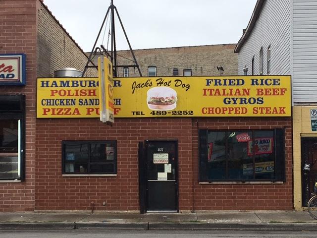 3577 Armitage ,Chicago, Illinois 60647