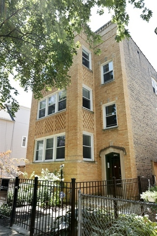 3854 NORTH JANSSEN AVENUE, CHICAGO, IL 60613  Photo