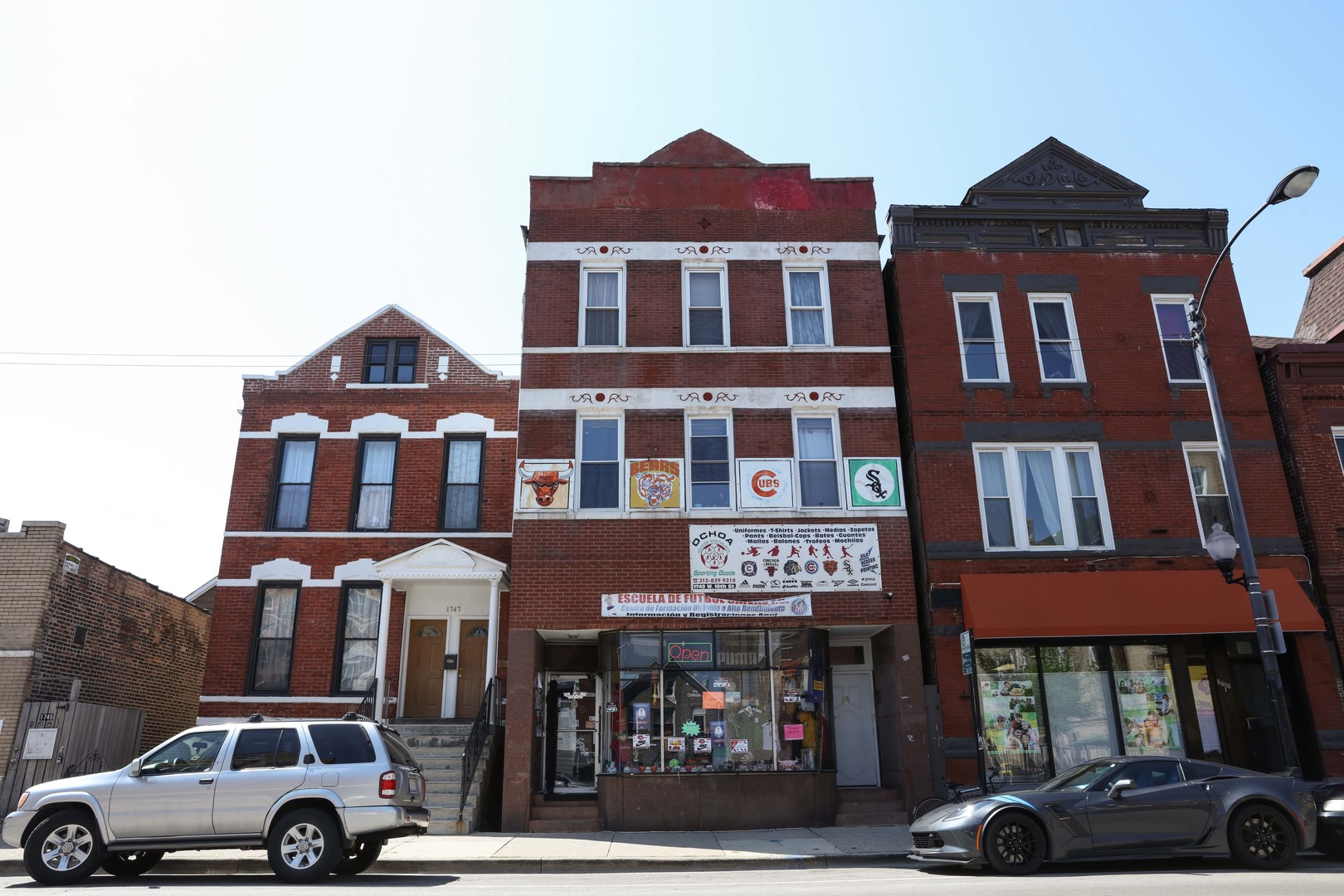 1749 West 18th Street, Chicago, IL 60608