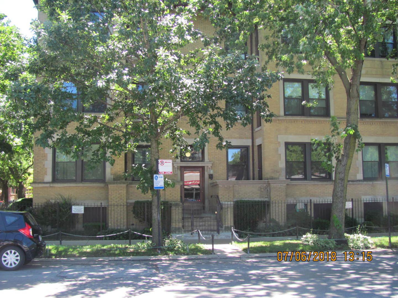 1233 53rd Unit Unit 1 ,Chicago, Illinois 60615