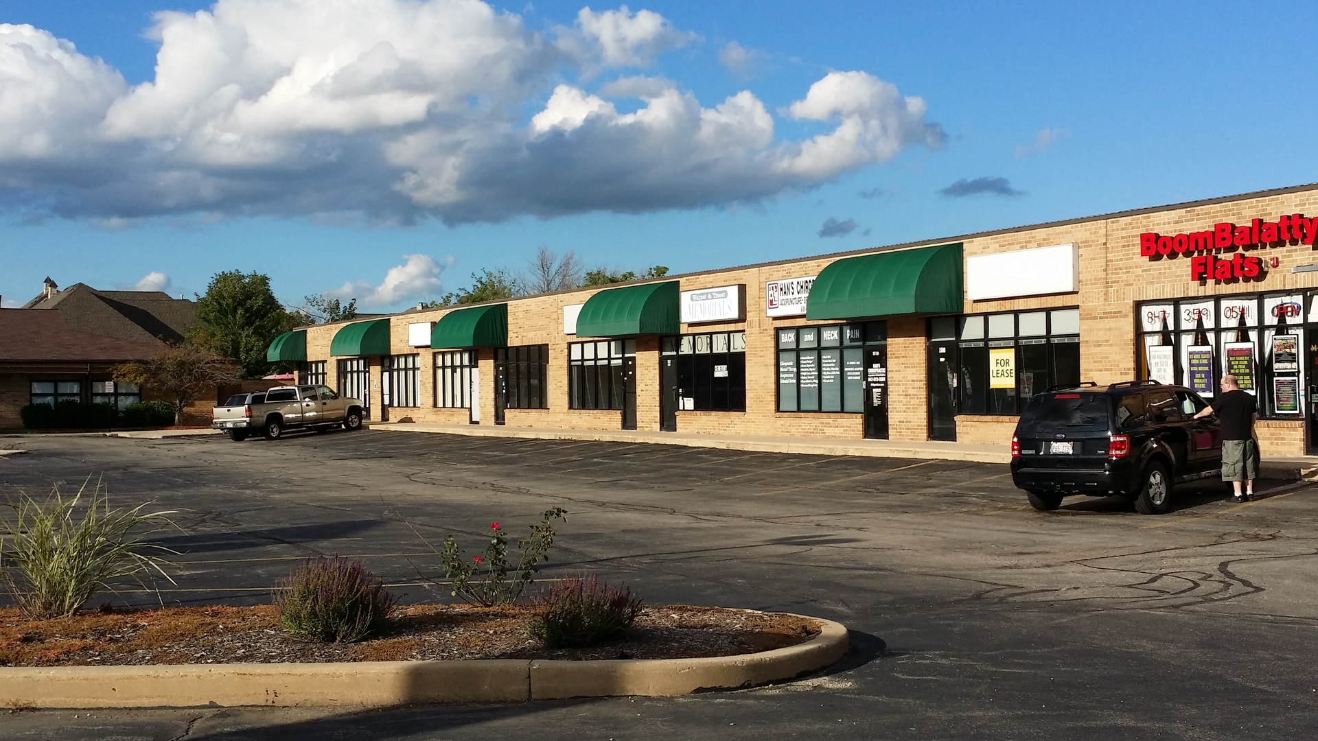 1520 Algonquin, Palatine, Illinois 60067