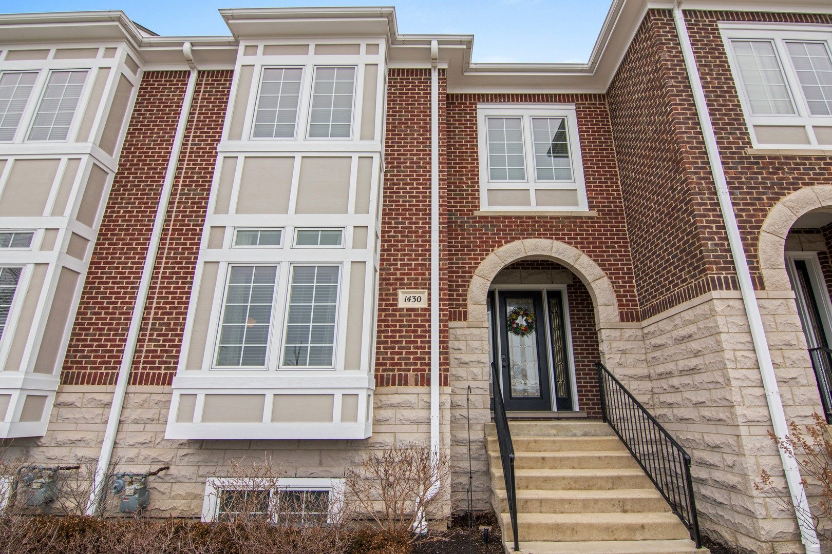 1430 East Northwest Highway, Arlington Heights, IL 60004