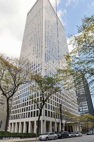 260 East Chestnut Street, Chicago, IL 60611