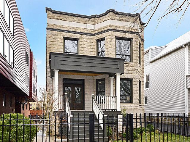 Maison unifamiliale pour l Vente à 1252 West Carmen Avenue 1252 West Carmen Avenue Chicago, Illinois,60640 États-Unis