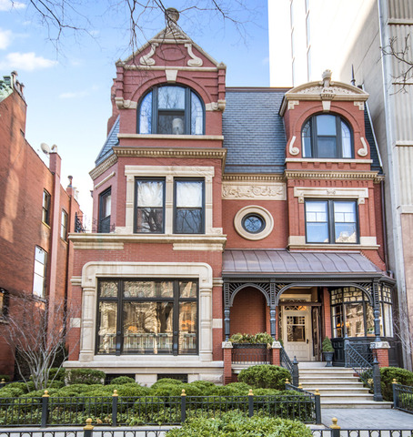 $7,900,000 - 8Br/7Ba -  for Sale in Chicago