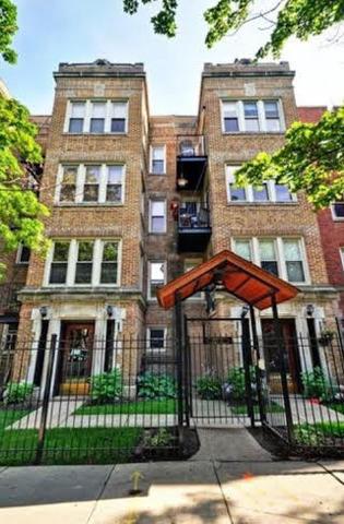 1637 Pratt, Chicago, Illinois 60626