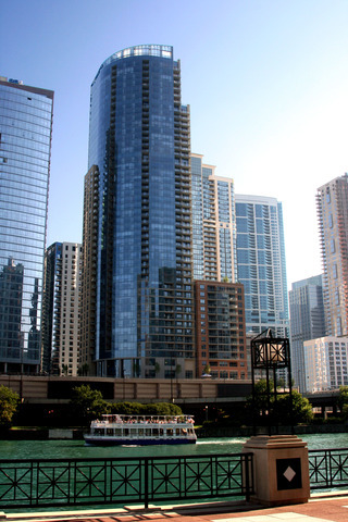 420 EAST WATERSIDE DRIVE #4101, CHICAGO, IL 60601