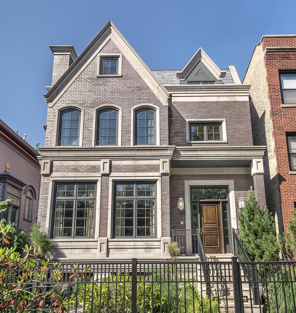 3452 N Greenview Avenue, Chicago, IL 60657